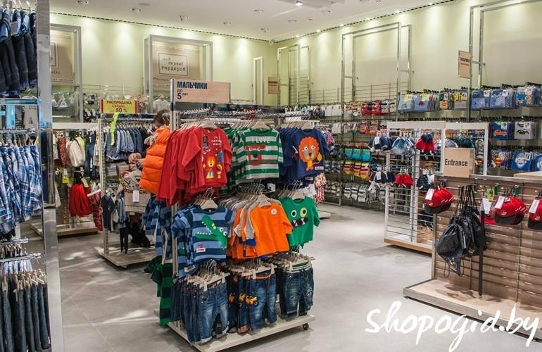 Детская Одежда Магазин Челябинск