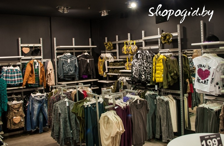 Terranova Магазин Одежды