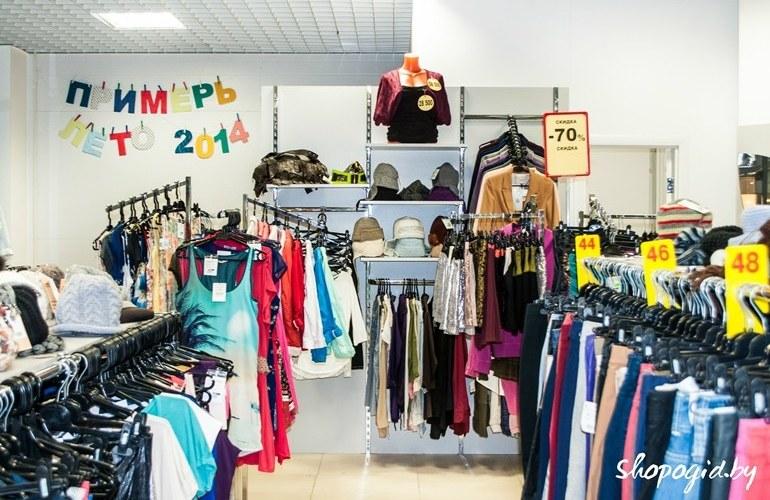 Магазин Молодежной Одежды Минск