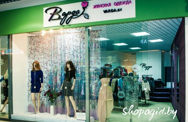Магазин Женской Одежды Костюмы