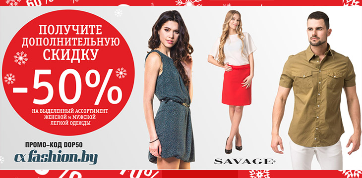Распродажа Женской Дешевой Одежды Доставка