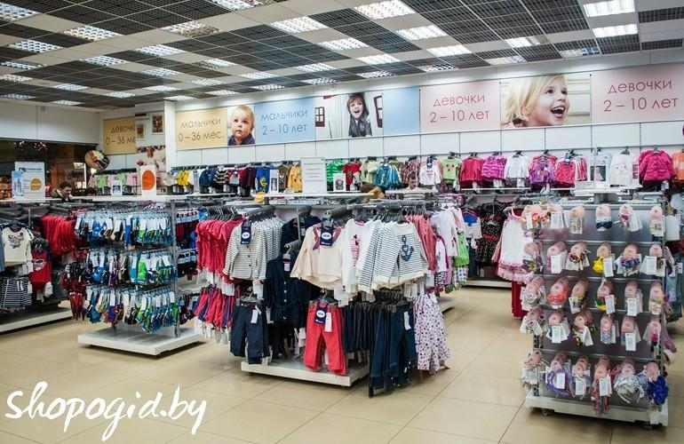 Магазин Детской Одежды Mothercare
