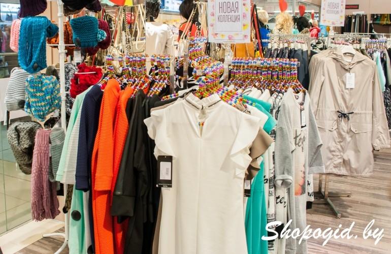 Купить Одежду В Интернете В Минске