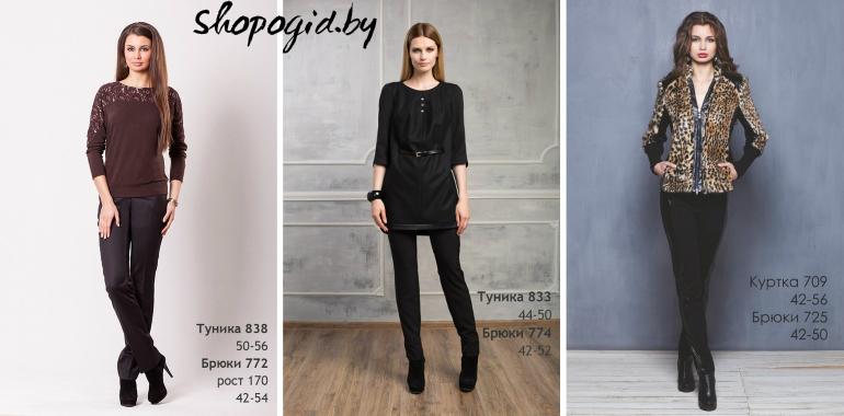 Женская одежда демикс новая коллекция 2014