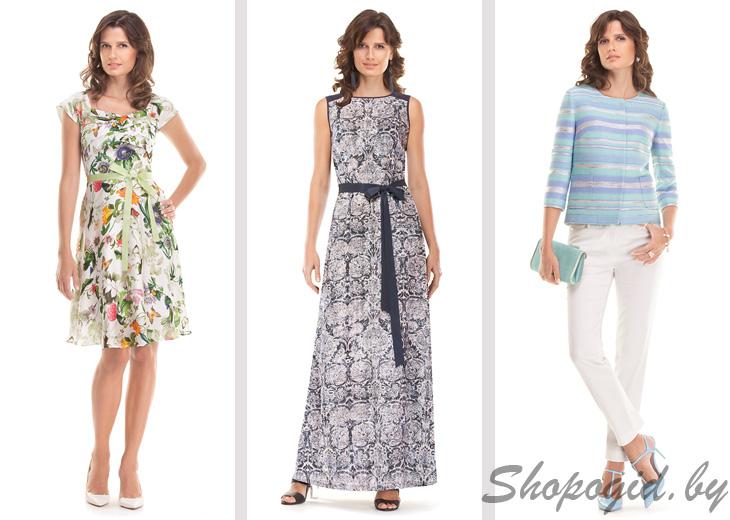 Купить одежда женская весна лето 2016