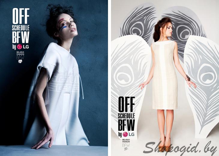 Гранты для дизайнеров одежды