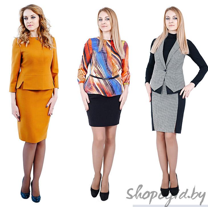 Одежда Для Высоких Женщин Интернет Магазин